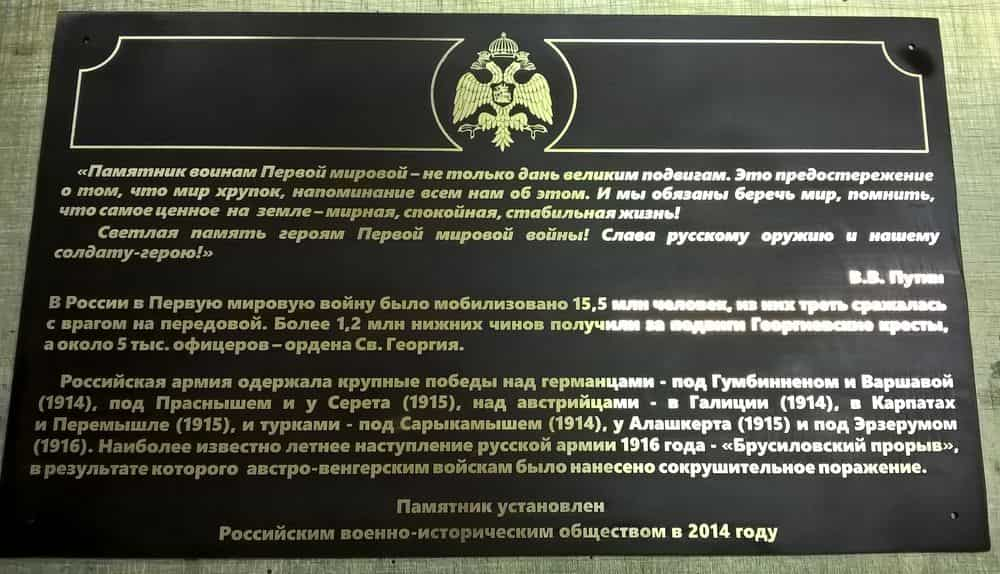 Изготовление металлофото на памятник в севастополе купить памятник краснодар екатерине фото